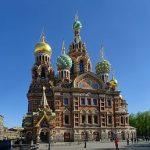 Russisch Sint Petersburg
